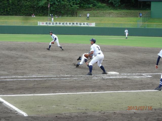 一瞬の夏   トピックス   一般財団法人愛知県高等学校野球連盟