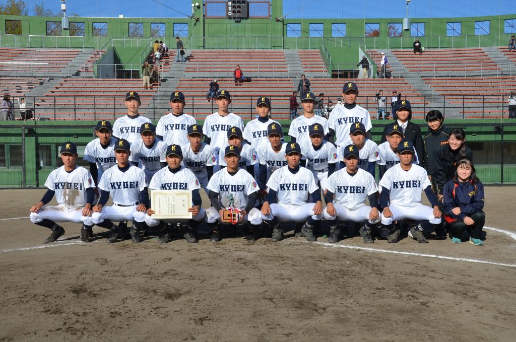 愛知県高校野球秋季大会