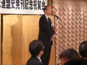 岡田愛知県高野連会長の挨拶