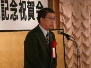 日本高野連事務局長 小森様よりご祝辞