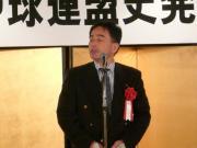 愛知県教育委員会 新井様よりご祝辞